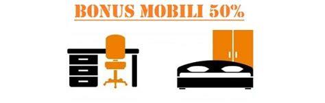 scaricare mobili 730 modello naspi pdf