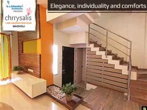 bungalows  pune chrrysalis  bhk luxurious row houses