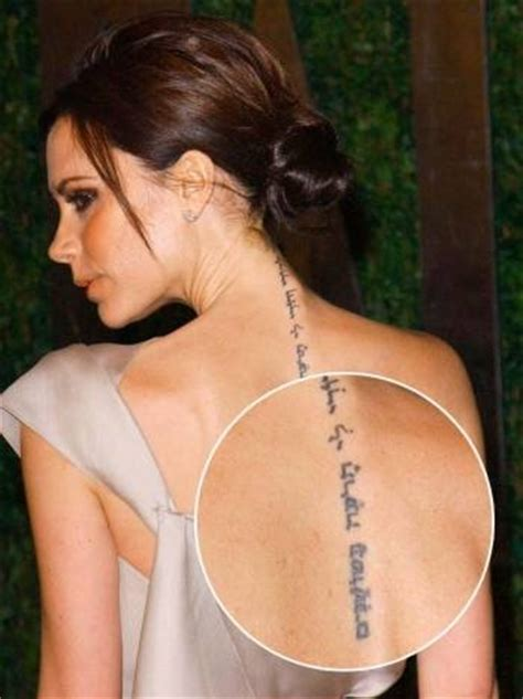victoria beckham wrist tattoo meaning beckham i am my beloved s and my beloved