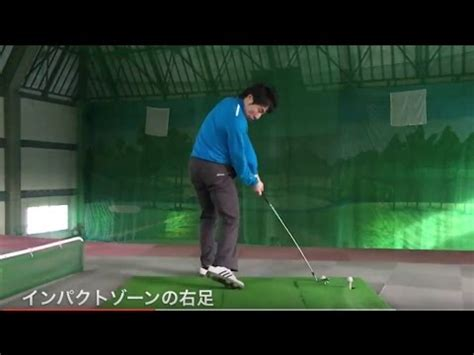 difference between iron swing and driver swing インパクトゾーンの右足