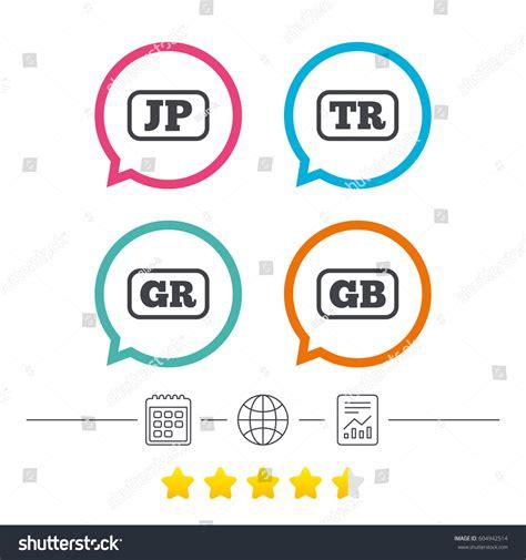 language tr language icons jp tr gr gb stock vector 604942514