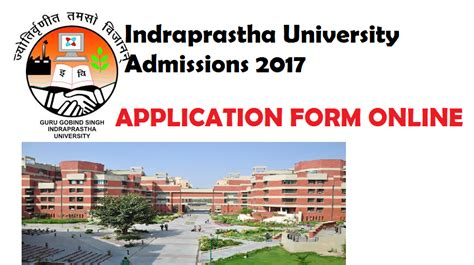 Ipu Cet Mba Syllabus 2017 by Ipu Cet 2017 Archives Shiksha Darpan