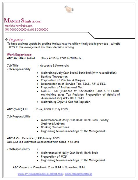 Experienced Resume Cover Letter Experienced Resume Sle Software Engineer