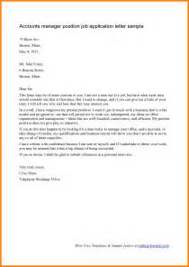 5 Application Letter Sample Any Position Job Resumed