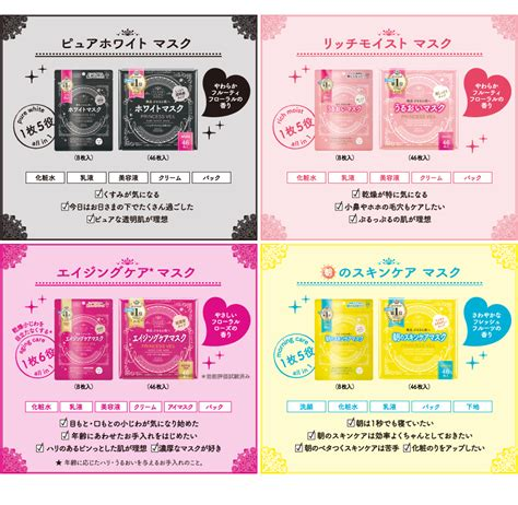 Kose Clear Turn Princess Veil Skin Conditioning Mask White kose clear turn princess veil mask