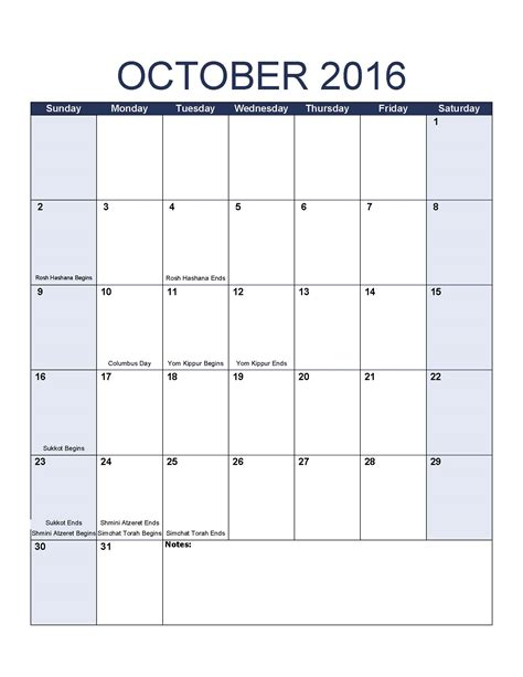 printable jewish star calendar template 2016 printable calendar october 2016