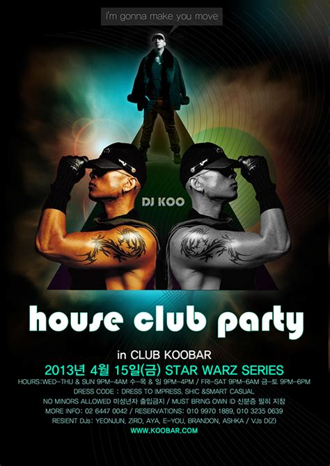 design dj poster dj koo s club poster design on behance