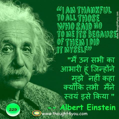 biography of albert einstein in english short 7 best thoughts on spirituality images on pinterest