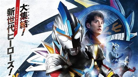 film ultraman hero da ice to perform ultraman orb movie theme song the