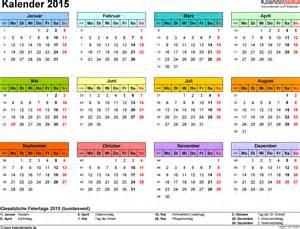 Ferienkalender 2018 Baden Württemberg Kalender 2015 Mit Ferien Bw Calendar Template 2016
