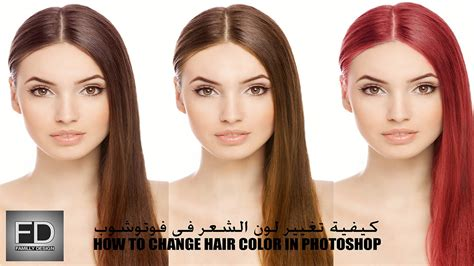 How To Change Hairstyle In Photoshop Cs6 by Change Hair Color On Bitmoji New Hair Style Collections Of