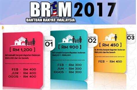 bayaran br1m 2016 bila tarikh masuk akaun brim 2016 tarikh pembayaran br1m 2017 bantuan rakyat 1malaysia