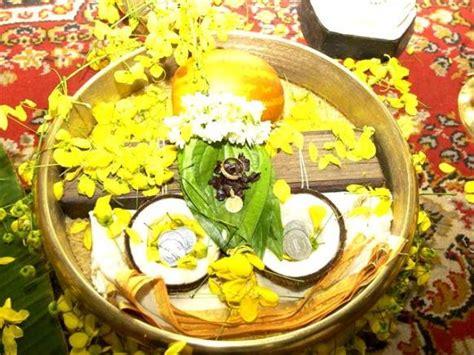 why do we celebrate vishu festival world festivals