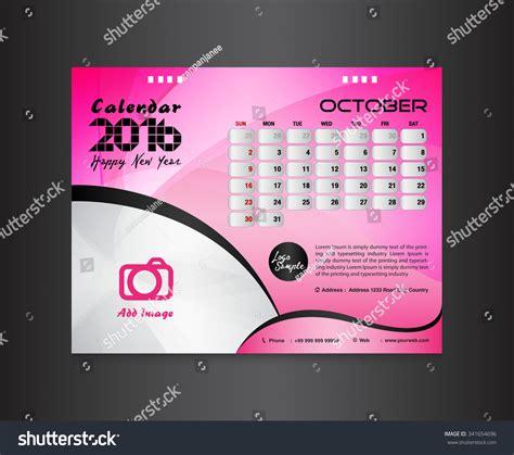 home design editorial calendar 2016 pink desk calendar 2016 vector design template calendar