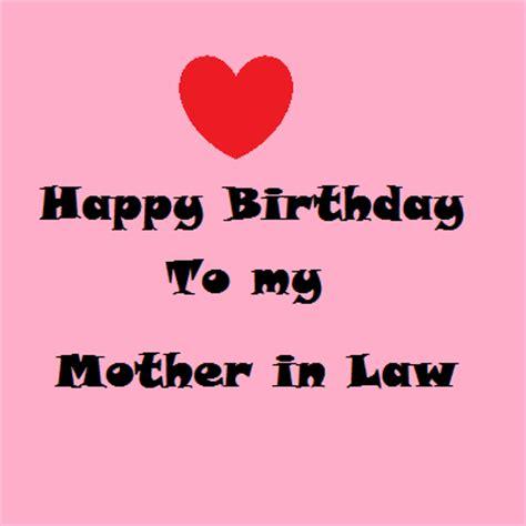 Happy Birthday To My In wonderful in birthday wishes segerios