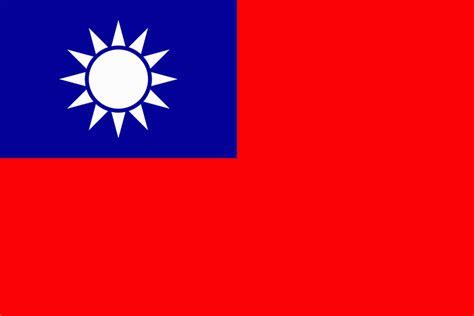 flag of taiwan taiwan taiwan flag