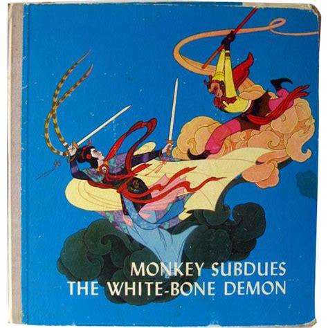 one bone a novel story river books books monkey subdues the white bone childrens