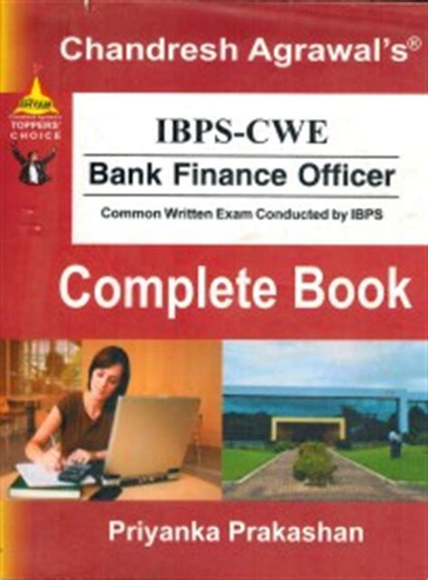 Ank Cwe names of the books for ibps it officer scale 1