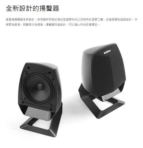 Edifier Speaker 2 1 M1335 edifier 漫步者 m1335 2 1聲道喇叭 edifier官方購物網