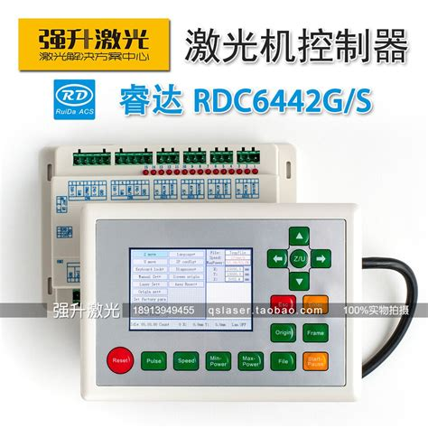 Ruida Rdlc320 A Rdc6442g S Motherboard Motion Control