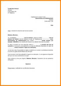 Lettre De Candidature Ecole Privee 5 Lettre De Motivation 233 Cole Priv 233 E Catholique Exemple Lettres
