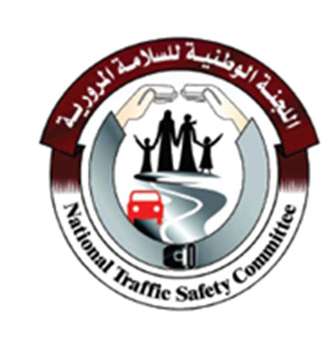 Qatar Ministry Of Interior Traffic Department by Partners