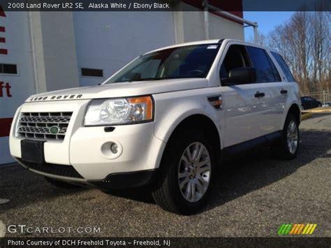 white land rover lr2 alaska white 2008 land rover lr2 se ebony black