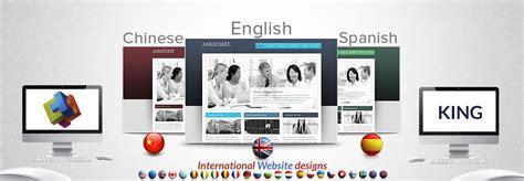 intern websites languages website designs king china web designs