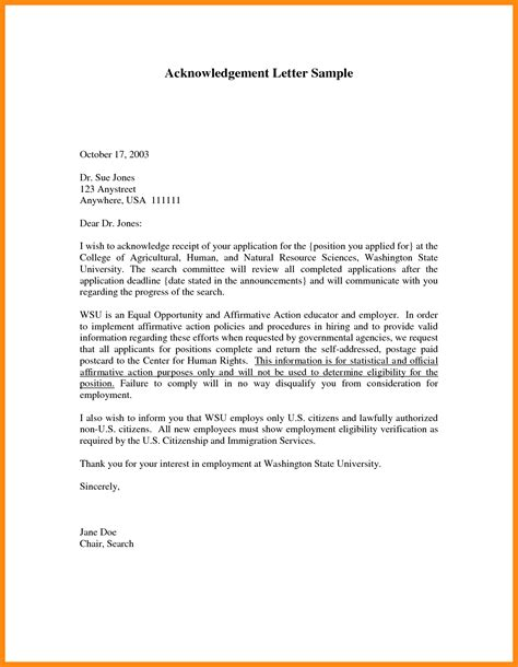 7 immigration letter of recommendation for family