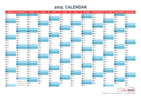 printable calendar horizontal 2015 yearly calendar year 2015 yearly horizontal planning