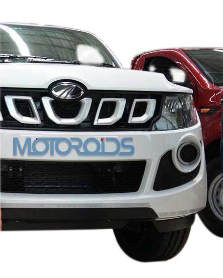 lada genio mahindra genio facelift grille leaked indian autos