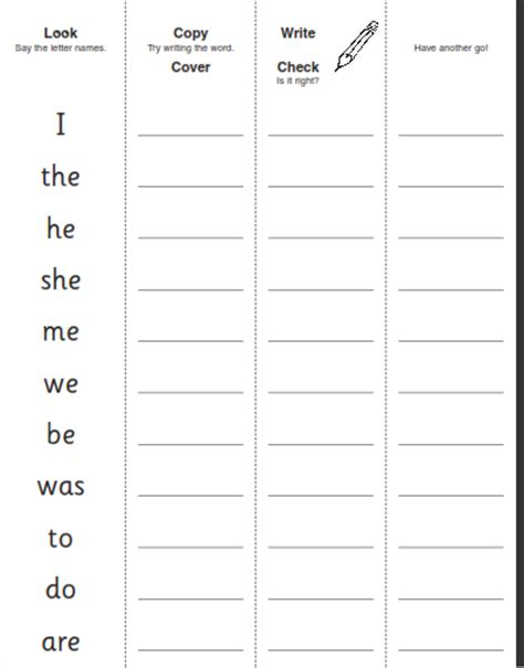 Printable Worksheets For Junior Infants | tricky word practice fearas scoile