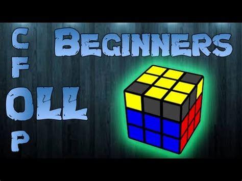 tutorial rubik oll cfop f2l for beginners funnycat tv