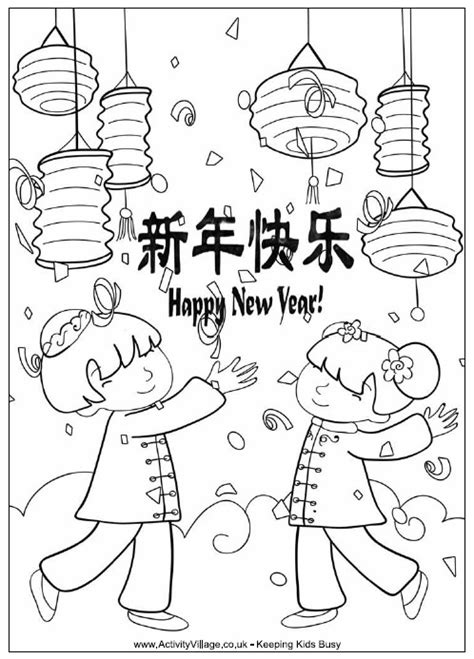 free coloring page happy new year 20 happy chinese new year crafts tip junkie