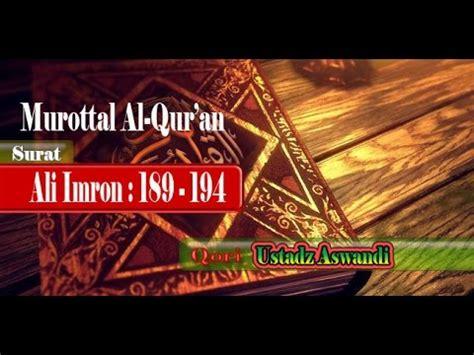 download mp3 murottal anak murottal anak surah ali imron ayat 1 9 umar bin muh ikhwan