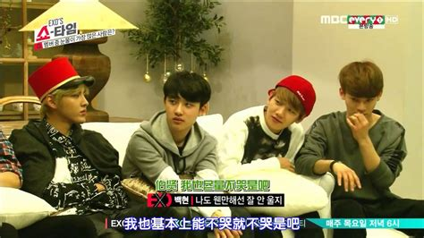 exo showtime ep 5 中字 131219 exo s showtime ep 4 full 全場 youtube