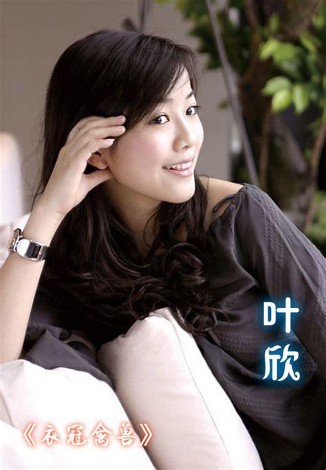 imagenes de chinas y japonesas lindas imagenes bonitas de chinas imagui