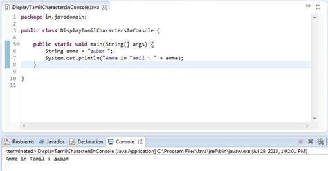java tutorial in tamil displaying tamil in eclipse console