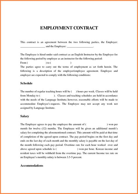 template of contract between two 6 contract agreement between two template