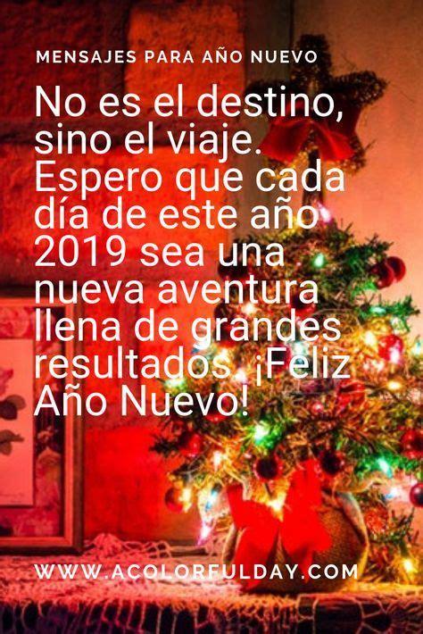 inspiradores mensajes  navidad  ano nuevo  felicitaciones de ano nuevo mensajes
