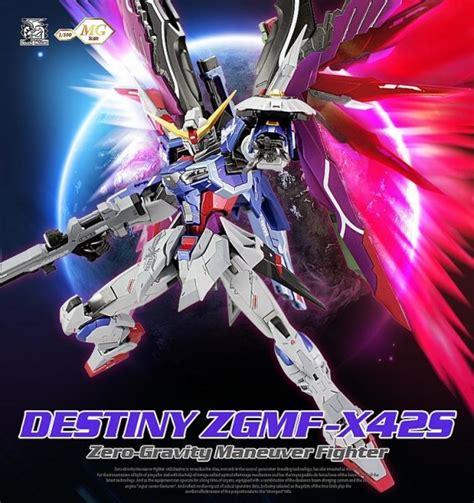 Gundam Seed Cutting Sticker 1 gundam destiny 1 100 by dm momoko