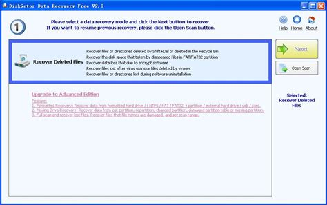 format hard disk data recovery software diskgetor data recovery 2 36 liringre