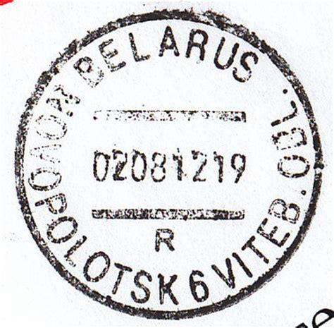 tattoo generator römische zahlen uhr mit schrift uhr mit schrift images dean eastink