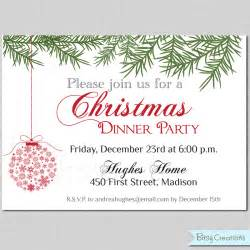 christmas dinner party printable invitation