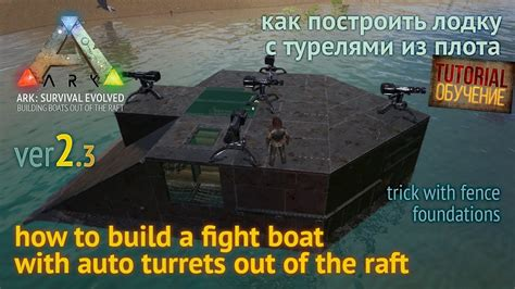 how to build a boat on ark snap ark how to build a houseboat photos on pinterest