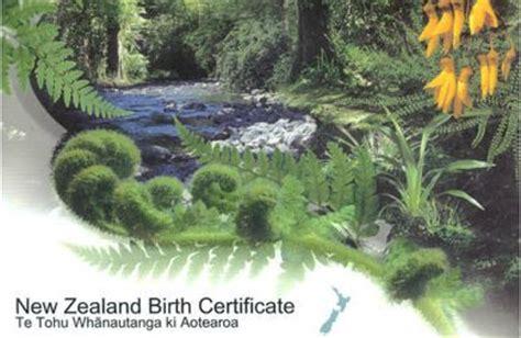 New Zealand Birth Records 新西兰新生儿办理出生公证birth Certificate 看新西兰