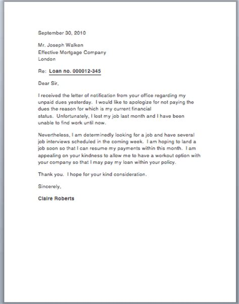 Hardship Letter To Mortgage Lender Sle Hardship Letter