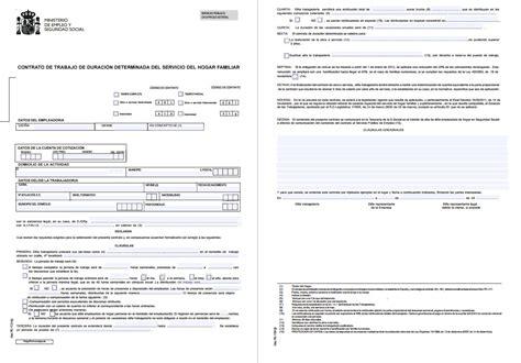contrato temporal empleadas de hogar 2016 empleadas de hogar gu 237 a completa 2017