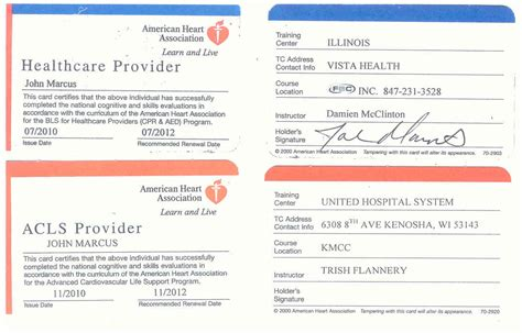 Cpr Card Template custom card template 187 american association cpr card