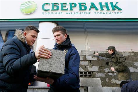 russische banken schmerzlose sanktionen warum kiew gegen russische banken